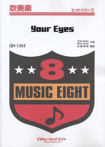 9784840086684: Your Eyes/嵐 吹奏楽ヒット曲(QH-1363)