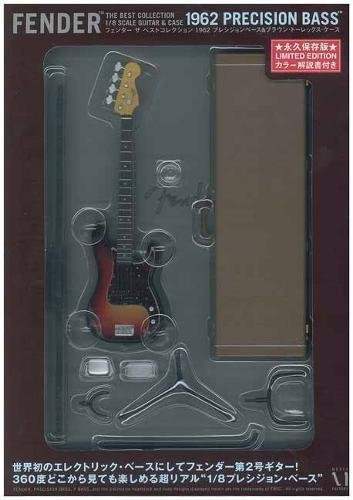 9784840146616: FENDER THE BEST COLLECTION 1962 PRECISION BASS & BROWN TOLEX CASE (Guitar Legend Series) (Japanese Edition)