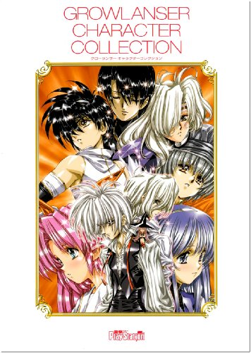 Growlanser Character Collection: Urushihara Satoshi, et al.