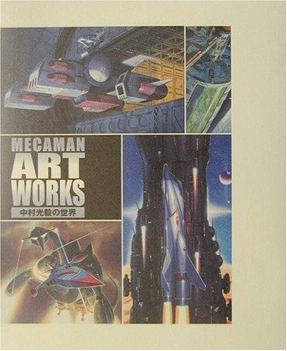 9784840219860: Mecaman Art Works