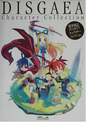 9784840224253: Disgaea Character Collection (Disgaea Character Collection) (in Japanese)