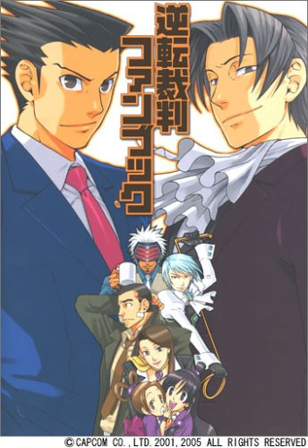 9784840224468: Phoenix Wright Ace Attorney Fan Book (Japanese Import)