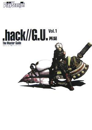 9784840235082: .hack//G.U.Vol.1?? ????????? (???????????)