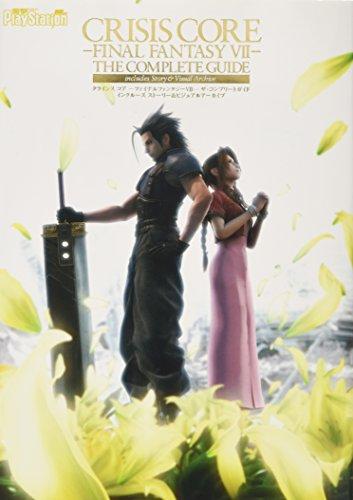 9784840240895: Final Fantasy VII 7 Crisis core complete guide