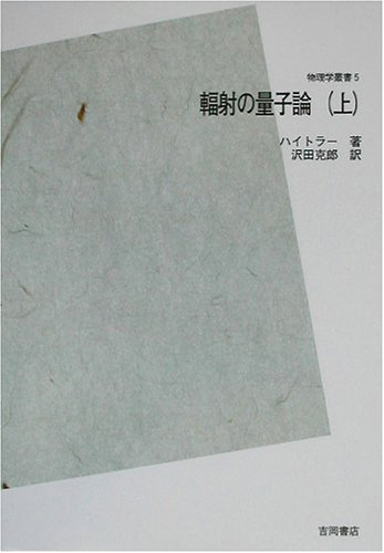 9784842702827: Fukusha no ryōshiron. 001.