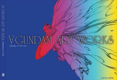 9784844359388: Í Gundam Art Works
