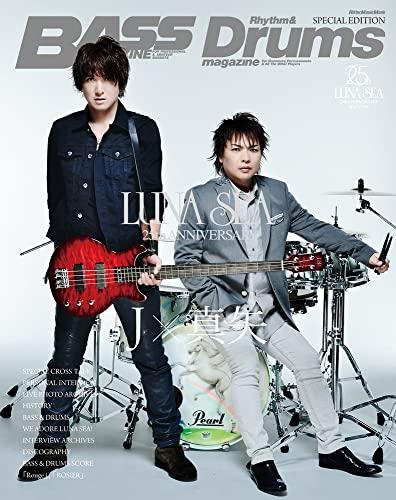 9784845623969: Bass Magazine/Rhythm & Drums Magazine Special Edition LUNA SEA 25th Anniversary J/真矢 (リットーミュージック・ムック)