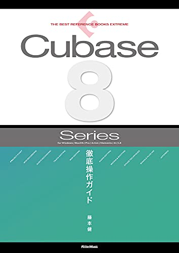9784845626120: Cubase8 Series 徹底操作ガイド (THE BEST REFERENCE BOOKS EXTREME)