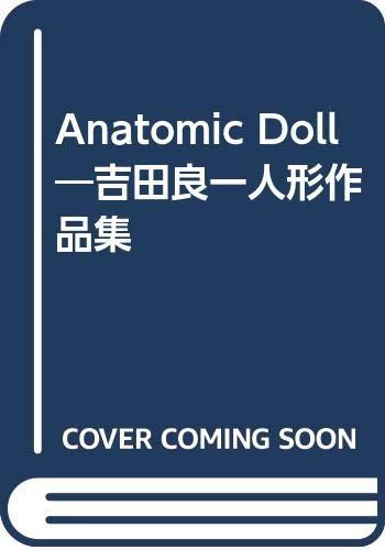 9784845706532: Anatomic Doll