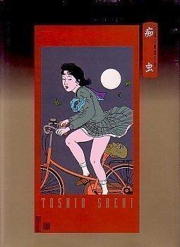 Chimushi (Japanese Edition)