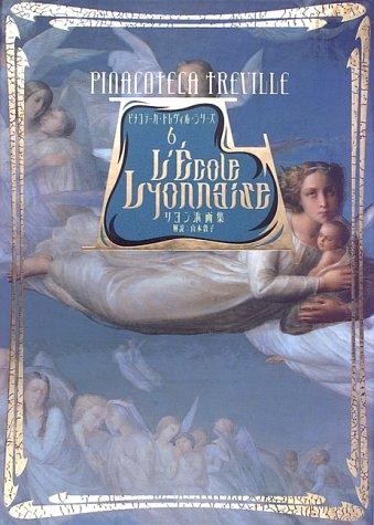 9784845710546: Ecole Lyonnaise (Pinacoteca)