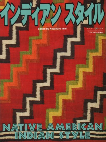 Native American Indian Style (Japanese Edition): Kesaharu Imai Ed.