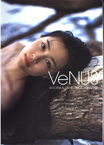 9784847024931: Venus―木村佳乃写真集