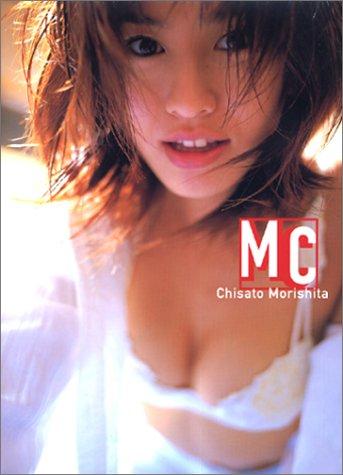 9784847027352: MC Morishita Chisato | Photography | ( Japanese Import )