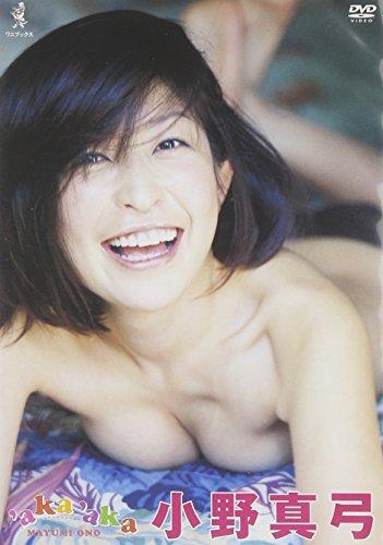 9784847040429: DVD> Mayumi Ono: 'aka'aka () (japan import)