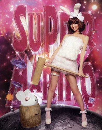 9784847041792: 篠田麻里子写真集『SUPER MARIKO』