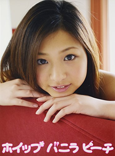 Think, that ayaka sayama japanese girl