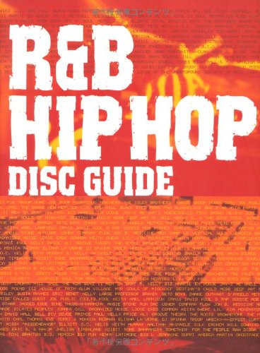 9784860200183: R&B hip hop disc guide