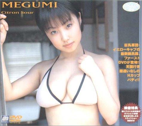 9784860460075: DVD>Megumi:Citron Sour ()