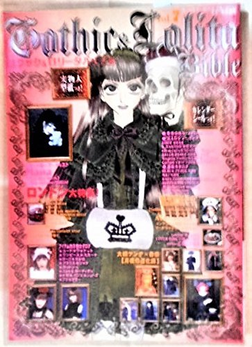9784860480677: Gothic & Lolita Bible Vol. 7 (in Japanese) (Japanese Edition)