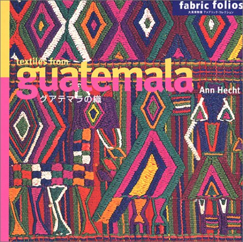 Testiles From Guatemala (Japanese Version) (Fabric Folios): The British Museum Press