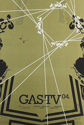 9784860833732: Gas DVD TV 04 - H5, Jeremy, Holister, Enamel, Namaiki, Graf, Keiji Ito (GAS TV Series)