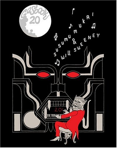 9784861002274: 20: Susumi Mukai, Will Sweeney: Gas Book (Gas Book Series)