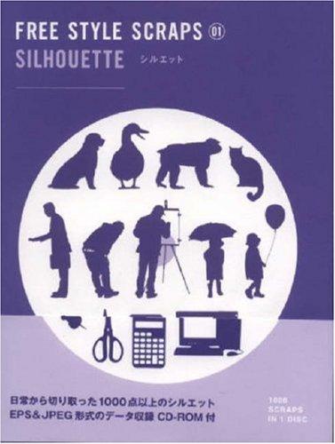 9784861004124: Free Style Scraps - Silhouette (Bnn Pattern Book Series)