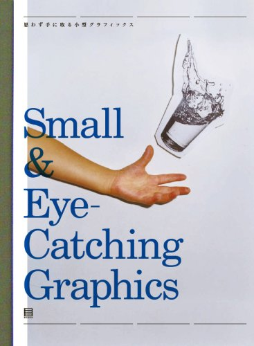 Small And Eye-Catching Graphics