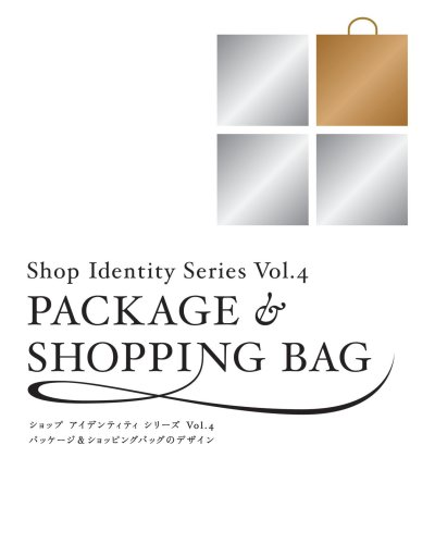 Shop Identity Series Vol.4: Package and Shopping Bag (English and Japanese Edition): Bnn