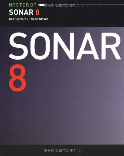 9784861006272: Master of SONAR 8