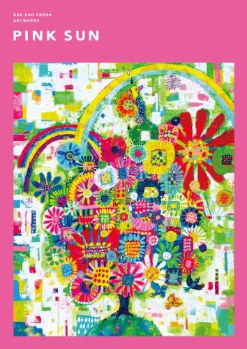 Kao Kao Panda - Pink Sun (Hardback)