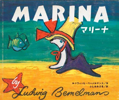 Marina: Bemelmans, Ludwig