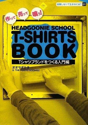 9784861137228: Headgoonie School T Shirts Book: Tsukutte Utte Kū Tīshatsu Burando O Tsukuru Nyūmonhen