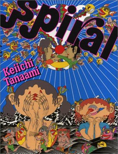 9784861520426: Keiichi Tanaami: Spiral