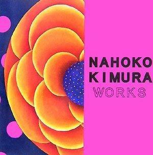 9784861521119: Nahoko Kimura: Works