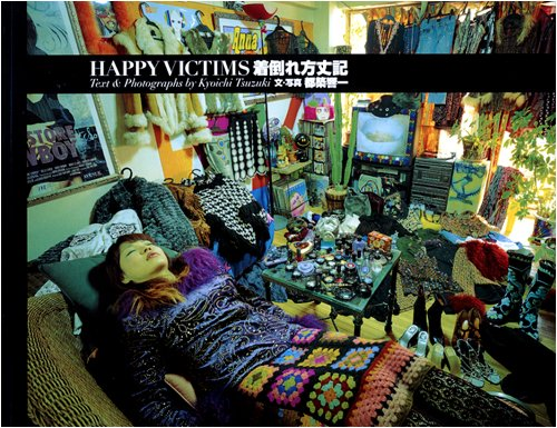 Kyoichi Tsuzuki: Happy Victims