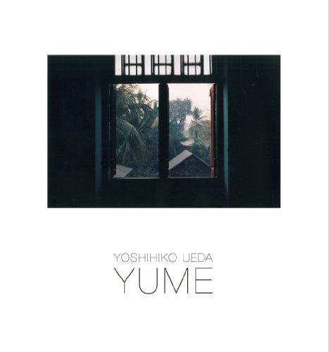 9784861522451: Yoshihiko Ueda - Yume