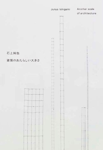 Junya Ishigami - Another Scale Of Architecture: Junya Ishigami