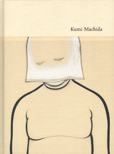 Kumi Machida (Japanese Edition): Elliott, David