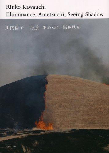Rinko Kawauchi - Illuminance, Ametsuchi, Seeing Shadow: Tetsuro Ishida