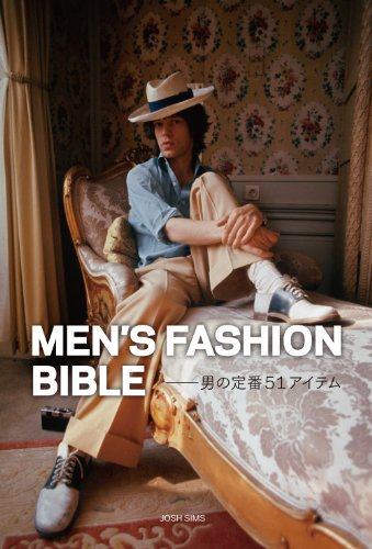 9784861523755: MEN'S FASHION BIBLE : otoko no teiban gojūichi aitemu