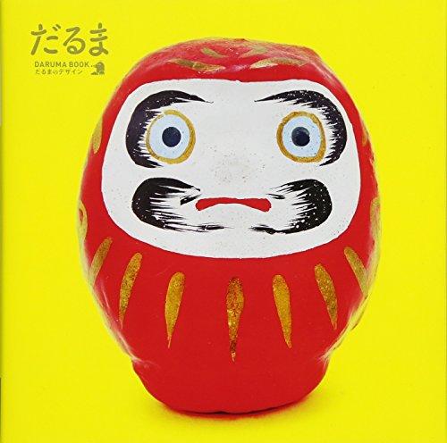 Daruma Book - Folk Toy Daruma : Edited