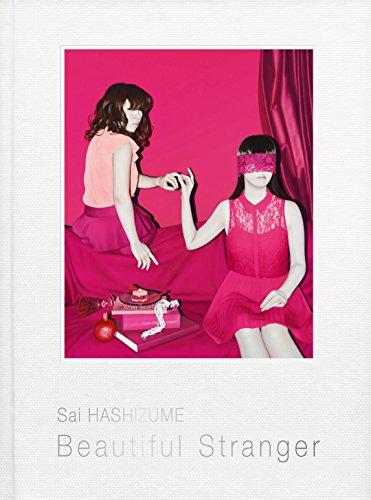 9784861524646: Sai Hashizume - Beautiful Stranger