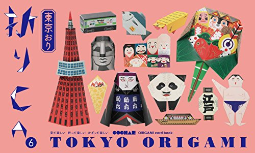 9784861525025: Cochae Tokyo Origami