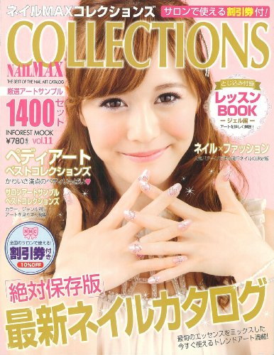 9784861907258: Nail Max Collections [In Japanese]