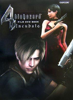 9784862330802: Resident Evil 4 film DVD Book-Incubate-