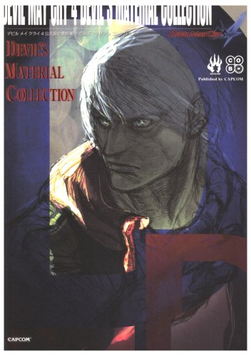 9784862331854: Devil May Cry 4 Devil's Material Collection Art Book