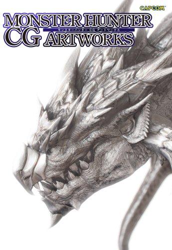 9784862332134: Monster Hunter CG Artworks