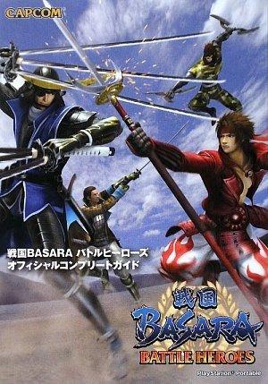 9784862332233: Sengoku BASARA Battle Heroes Official Complete Guide (Capcom Official Books)
